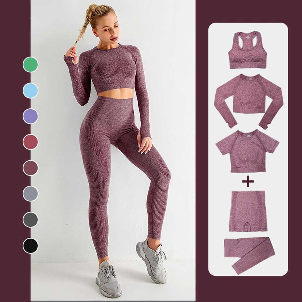 Leggings transpirables de yoga sin fisuras para la suite de fitness Largo Color Sólido Chándal de chándal para correr Desgaste corto de ropa deportiva de mujer