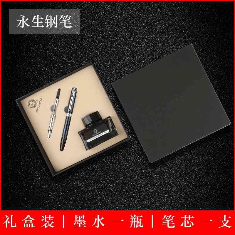 Yongsheng 9151 Set Ice Flower Four Color Dazzling Metal Bright and Dark Combination Business Pen