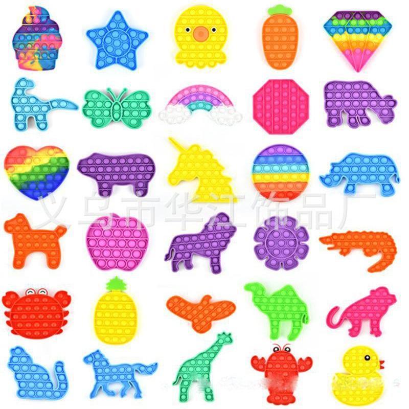 2021 Подарочные наборы радуги толчок пузырьки едше сенсорные игрушечные сетки рельефные декомпрессии Zabawki 2108 y2