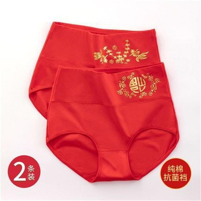 Trend Youth Send Madre Cotton Lady Biancheria intima Red Girl Birthday High Waist Anno Sexy del regalo di Ox