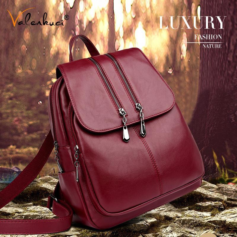 Рюкзак бренд ноутбук женская кожа мода женский роскошный тренажерный школа винтаж