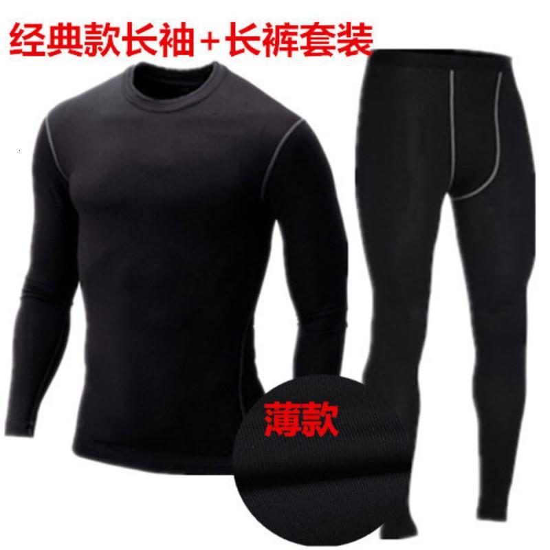 Tracksuits Uomo Autunno e inverno collant sportivi in peluche Pantaloni da tuta aderenti a fondo + maniche lunghe