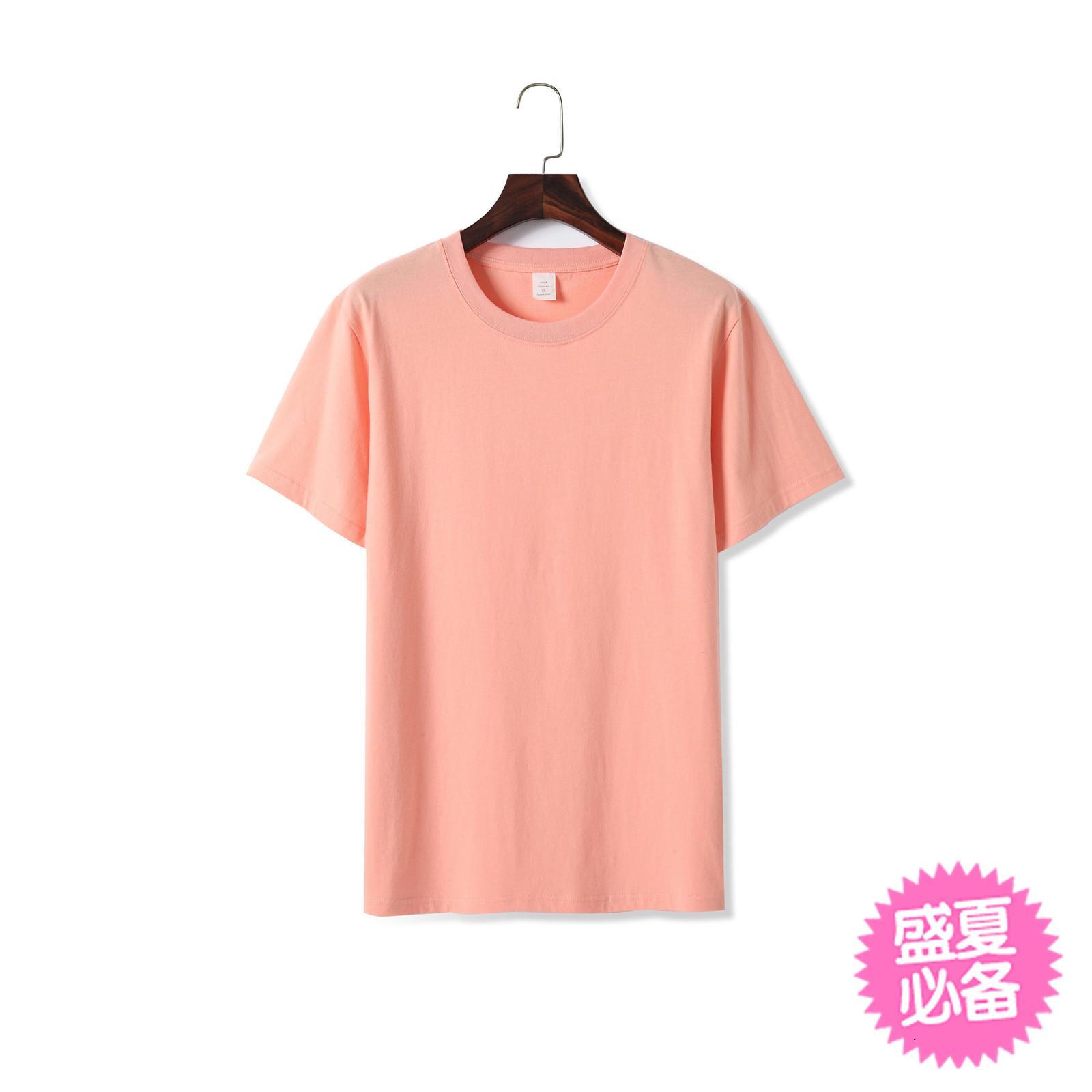 2021 T-shirt de ligação resistente 180g Primavera verão manga curta homens e mulheres pura t-shirtjlk8