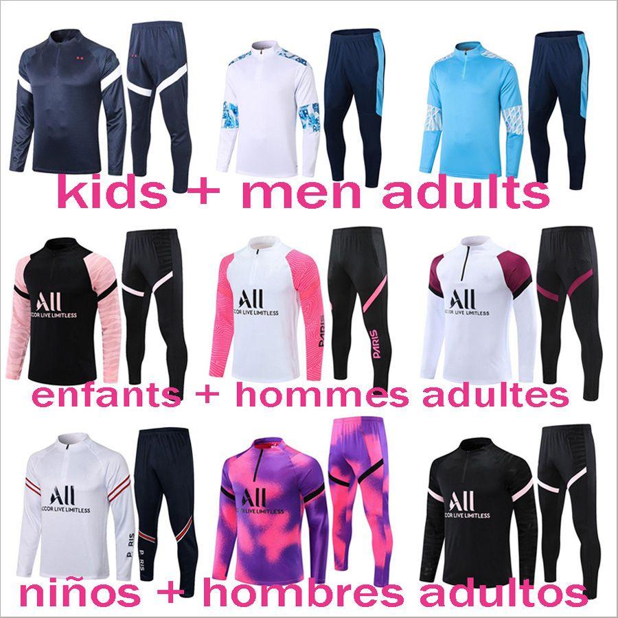 20 21 мужской футбольный трексуит футбольный костюм 2021 дети + мужчины обучающие выжившие ноги Chandal Tuta jogging