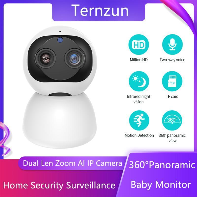 Doble Zoom Cámara IP inalámbrica WiFi IR IR Visión nocturna Llamada por voz Monitor de bebé Smart Hogar Seguridad Vigilancia Cámaras