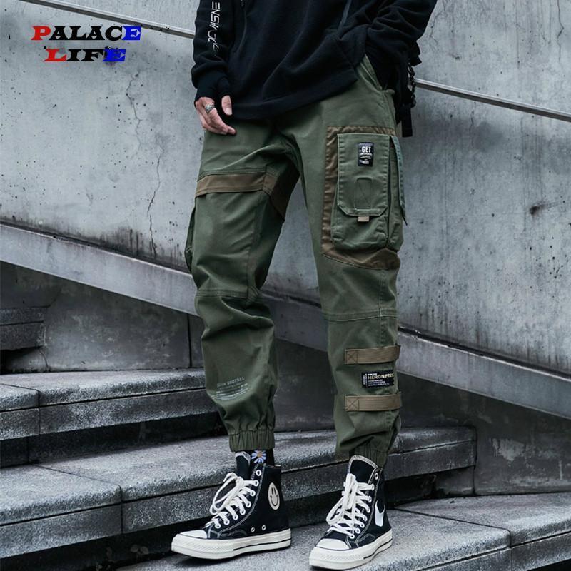 힙합화물 바지 남성 패션 하라주쿠 블랙 하렘 바지 Streetwear 조깅 스웨트 팬츠 멀티 포켓 캐주얼 망 남성