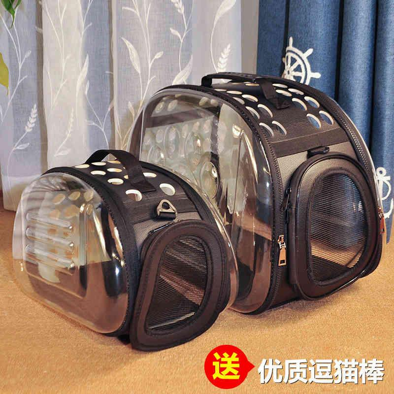 Transparent Backpack Portable Going Out Cat Cage Dog Supplies Pet Bag Cabin