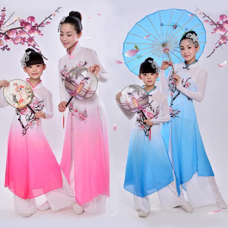 الصينية الكلاسيكية الرقص ازياء yangko للنساء الأطفال 2 لون طبل ارتداء مرحلة الأداء الملابس