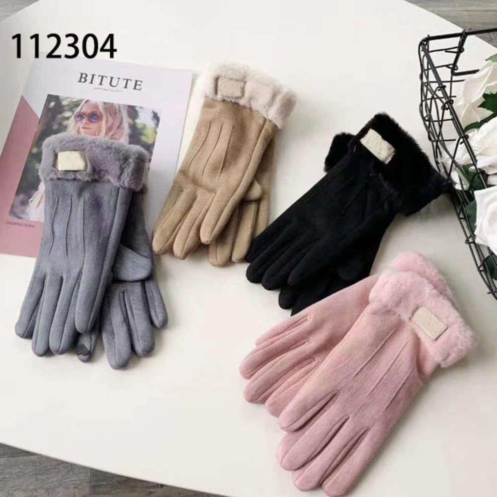 Mittens Comfort 112304 продажи / зима утолщенные теплые женские интегрированные наружные термальные перчатки
