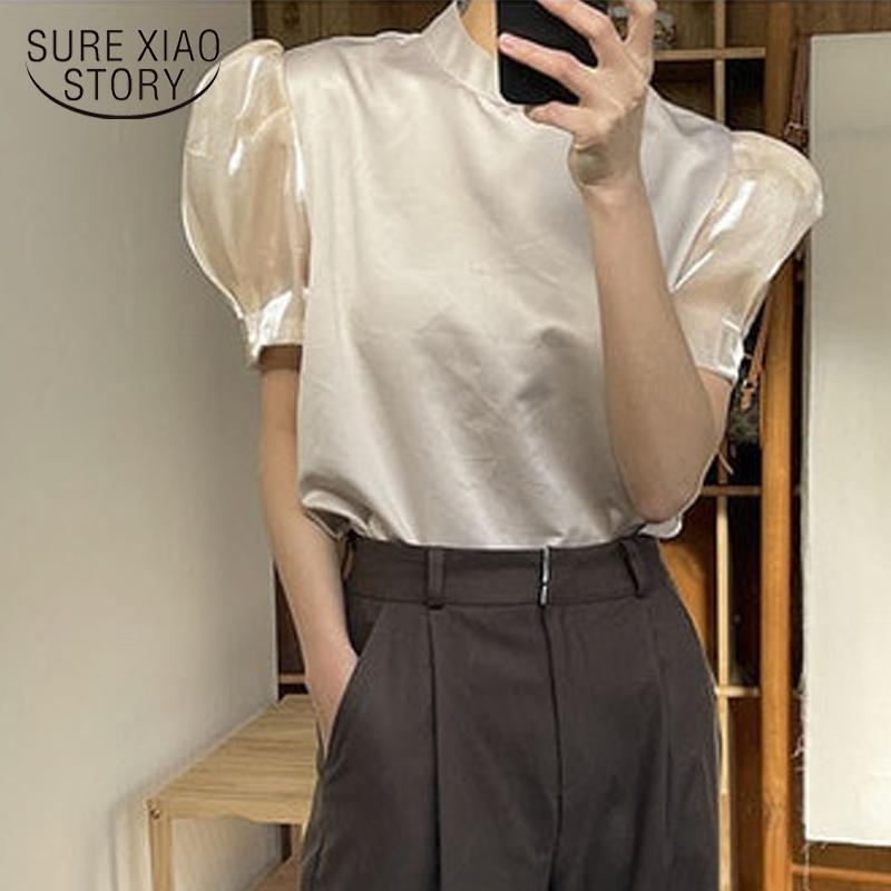 Erken Bahar Zarif Fener Kol Yuvarlak Boyun En Basit Retro Kayısı Siyah Kısa Bluz Kadınlar Vintage Gömlek 13250 210421