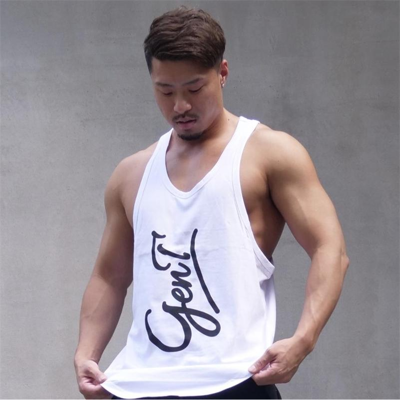 Fashion Gyms Marca Singlet Canotte Bodybuilding Stringer Tanque Homens Fitness Colete Muscle Unlessess Colete 210408