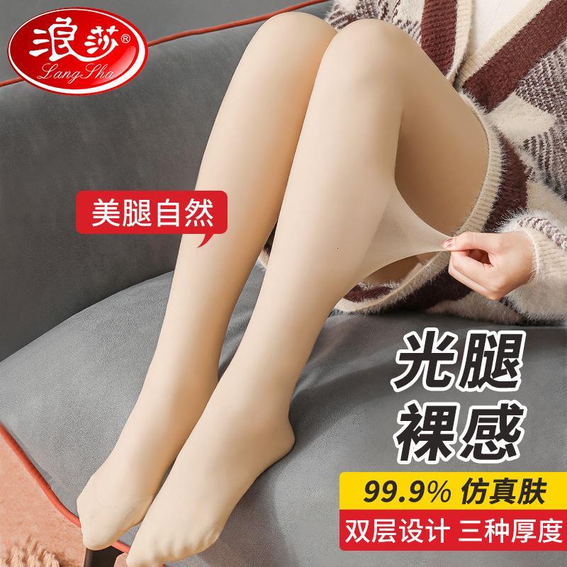 Leggings der Frauen Langsha bloße Beinstrümpfe Artefakt Frühling und Herbst Winter dünne doppelte Schicht Naked Seidenstrümpfe Strumpfhosen mit Samt und Fleisch