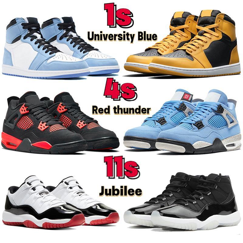 2021 Top chaussures de basketball 1 1S Université Bleu 5 5s Bluebird Qu'est-ce que le nombre mocha patent bred hyper royal hommes hommes baskets