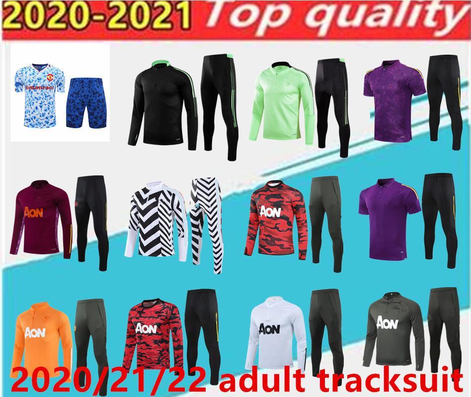 2021/2022 Manchester Eğitim Takım Elbise Erkekler Ceket Dövüş Rashford Futbol Spor Ayak Jogging Pogba Birleşik Futbol Eşofman En Kaliteli.