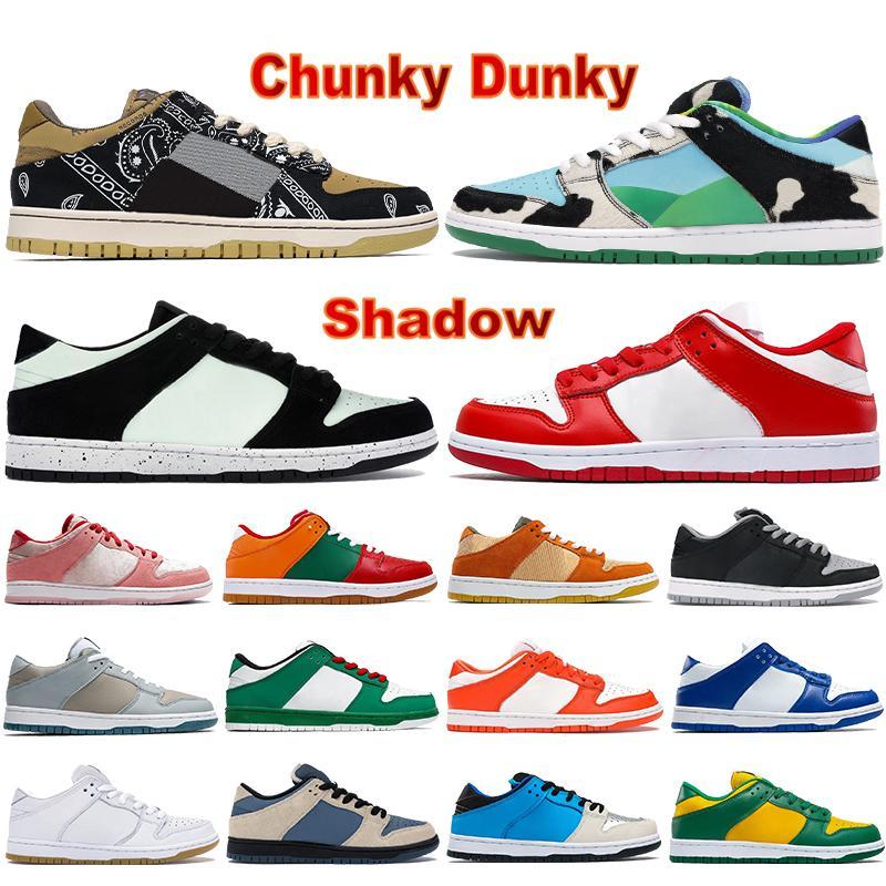 Chaussures de basketball de mode Chunky Dunky Shadow Travis Scotts Kentucky à peine classique Vert Prune Dark Russet Femmes Femmes Formatrices Sneakers US 5.5-11