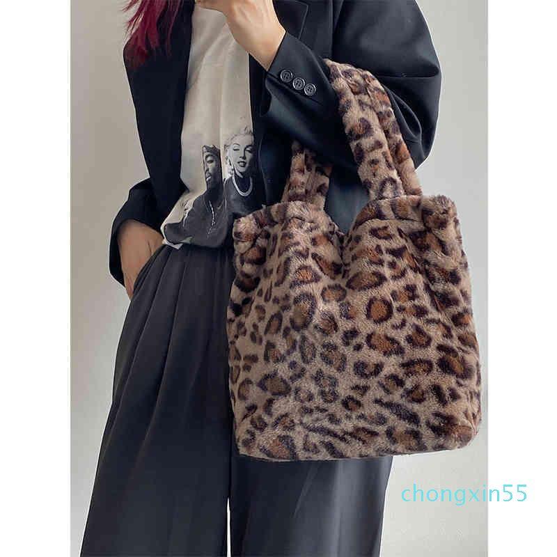 Female Leopard Shoulder Bag for Women 2020 Chain Large Plush Handbag Messenger Bag Soft Warm Fur Bag