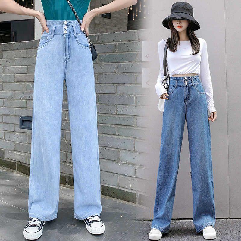 Wide leg jeans women's 2021 spring straight high waist slim versatile drop down feeling elegant floor dragging jean