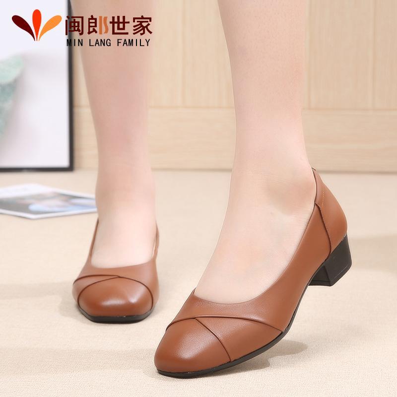 Yeni Bayan Ayakkabı Deri Ayakkabı Bahar Günlük Katı Renk Kauçuk Taban Kaymaz Yumuşak Alt Düşük Kesim Yuvarlak Kafa Rahat Düz Ayakkabı Pompaları