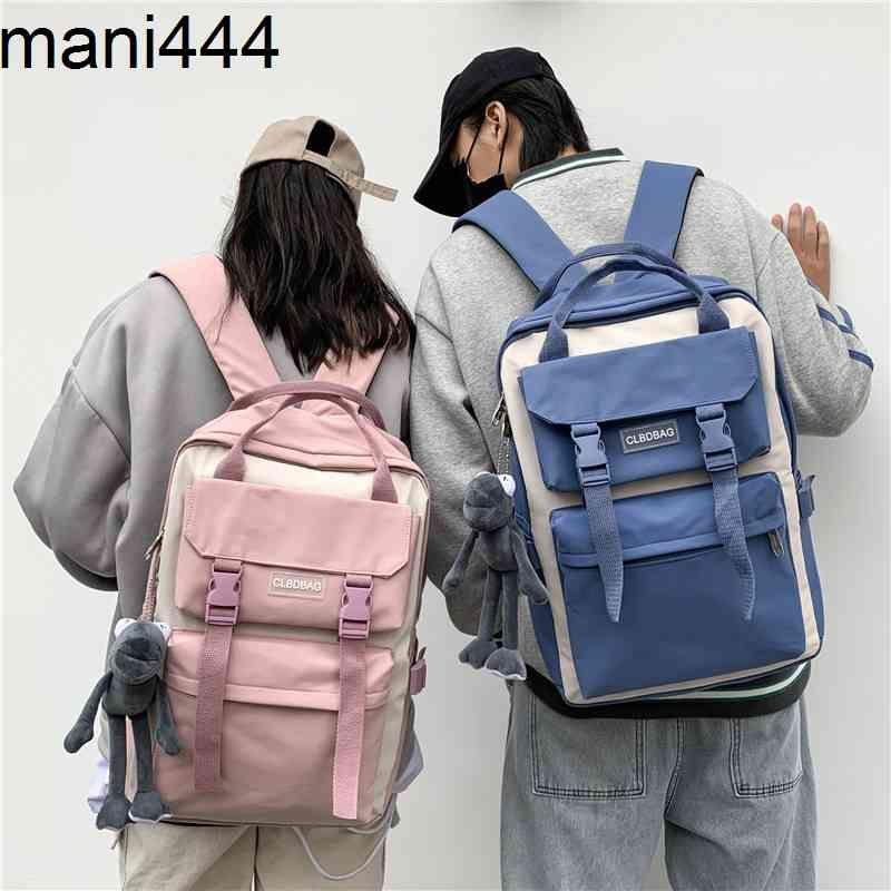 Rucksack Koreanische Version Original Home Ulzzang Middle Junior High School Schüler Schultasche Weibliche Paare Wald