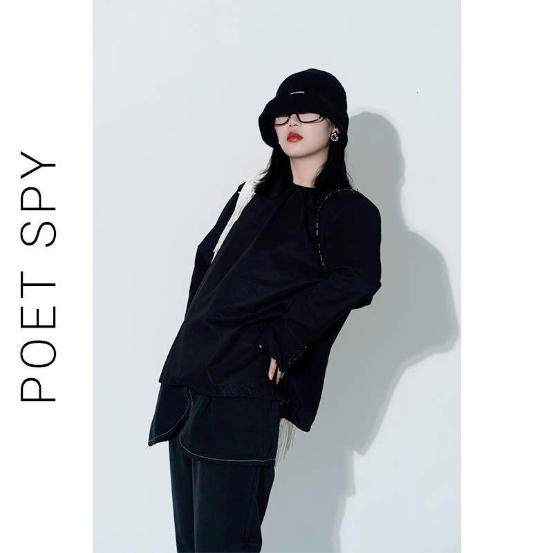 Frühling neue Produkte Dekonstruieren Nischen Designer Mode Helle Linie Kontrast Farbe Pullover Kordelzug Hemd Spleißenanzug Material lang