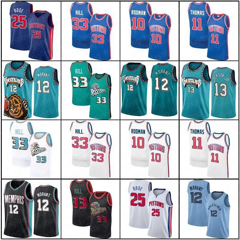 12 Ja Morant MemphisGrizzliesJersey Derrick 25 Rose Grant 33 Hill Dennis 10 Rodman Isiah 11 Thomas DetroitPistonsJersey