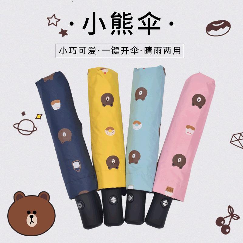 Cartoon Bear Full Automatic Sunny and Rainy Three Fold Black Gum Sunscreen Umbrella