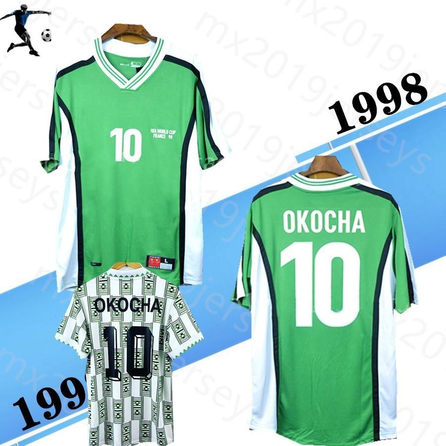 1994 1996 1998 كأس العالم الرجعية لكرة القدم الفانيلة الأخضر Okocha Kanu Babaya Rouche 94 96 98 قميص كرة القدم الكلاسيكي