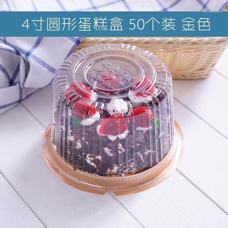 50pcs 4,5,6,8 인치 라운드 케이크 상자 플라스틱 포장 상자 플라스틱 크리스마스 쿠키 컨테이너 케이크 롤 박스 Cupcake1