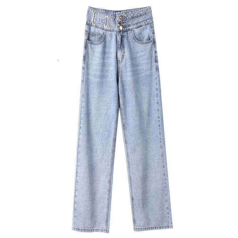 Slim wide leg jean women 2021 spring high waist drop pop pants loose small straight jeans