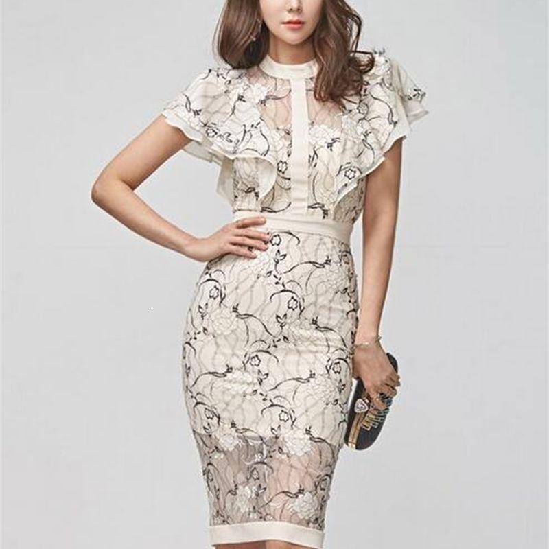 Primavera e verão versão coreana escritório senhora costurando lótus folha de manga lace saco quadril