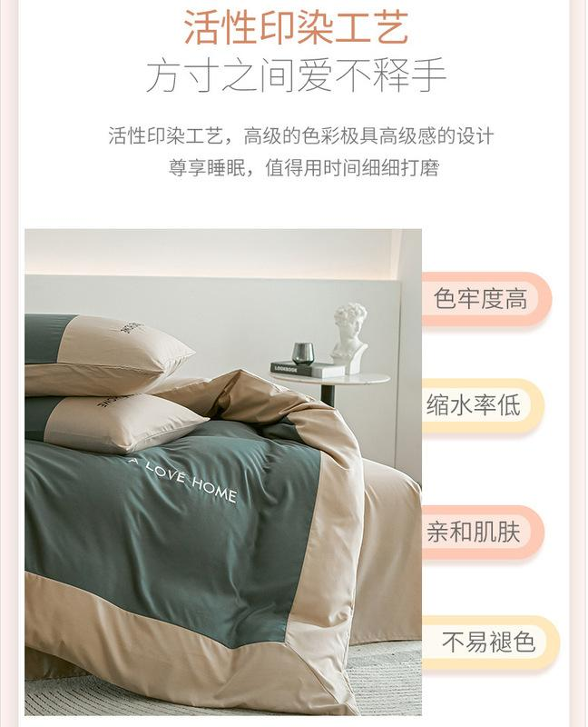 Four Sheet Nordic Style Homestay Simple 1.5m Quilt Cover Student Dormitory Bed Three Piece Set