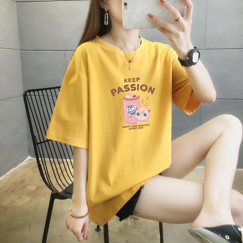 NOUVEAU 2021 T-shirt à manches courtes en coton d'été Femme coréenne en vrac de grandes hommes et femmes à fond de femmes
