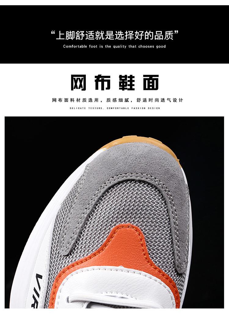 الجيدة أعلى جودة الاحذية أحذية رجاء النساء wellinddg و prime الرياضة الاحتفاظ تتصدر حذاء رياضة بيضاء
