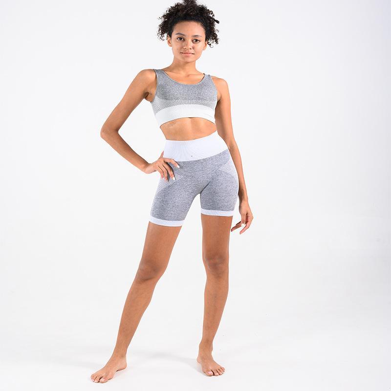 Primavera y verano Nuevos pantalones cortos sin fisuras Traje de fitness Yoga mujer ropa deportiva