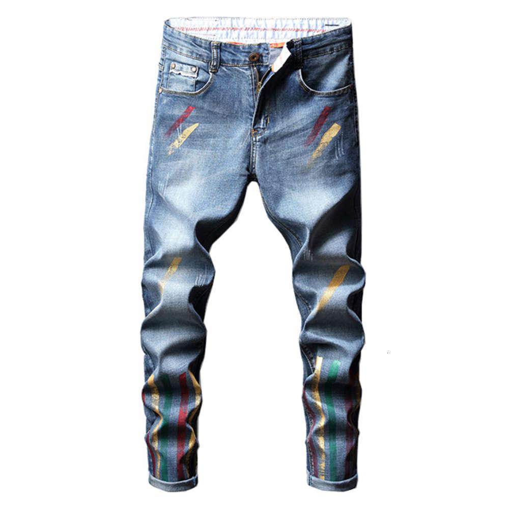 Målade Jeans