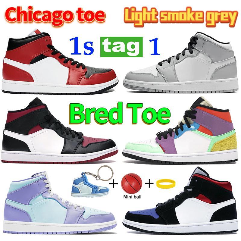 1 1s Mid Alto Chicago 2020 Branco Preto Royal Rosa Quartzo Homens Mulheres Basquetebol Sapatos Travis Scotts UN UNC Sneakers Trainers Keychain