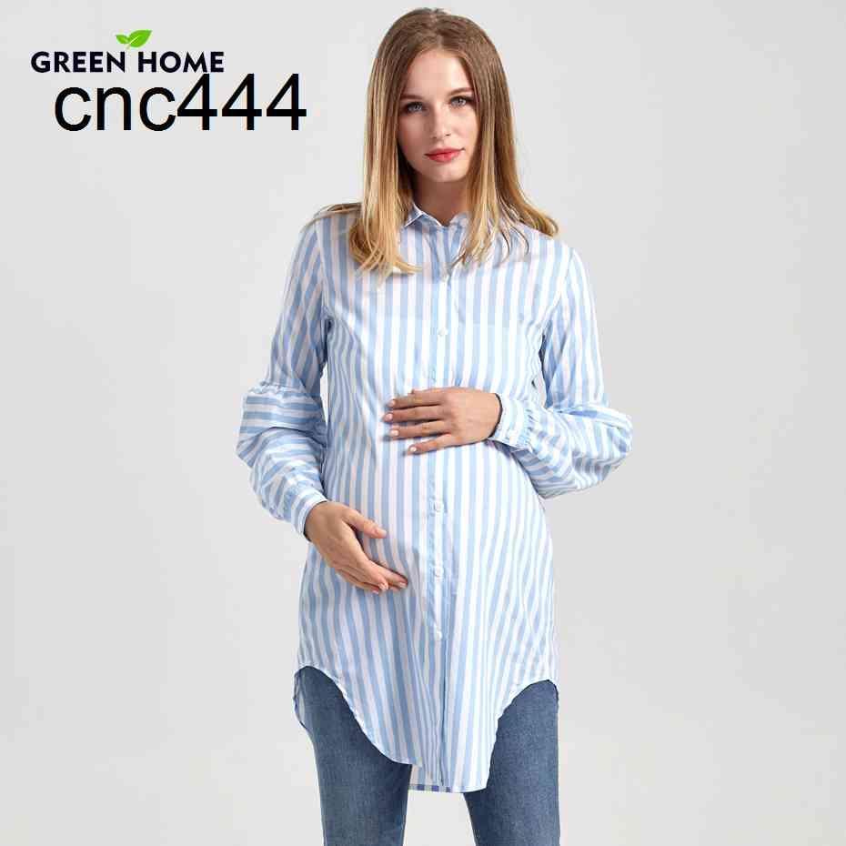 Grünes Zuhause 2021 lange Schwangerschaft Winter Neue Pflegekleidung Weiche Verdicken Mutterschaft Gestreifte Bequeme Hemden