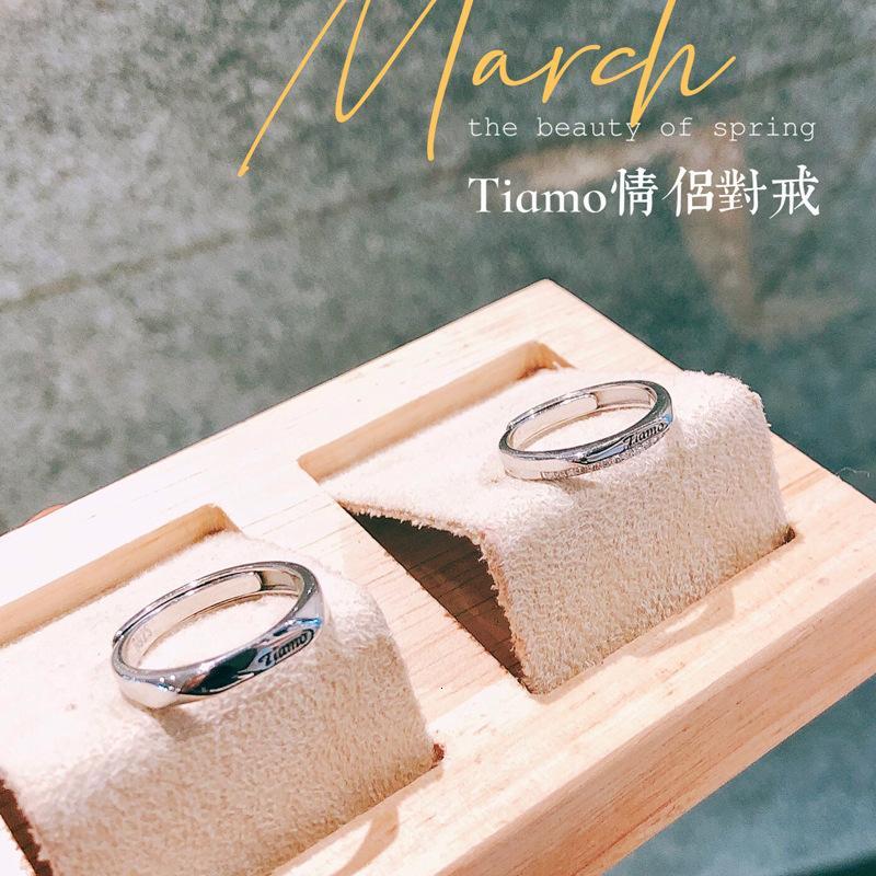 Apri S925 Sterling Silver Jewelry Couple Italian I Love You Ring