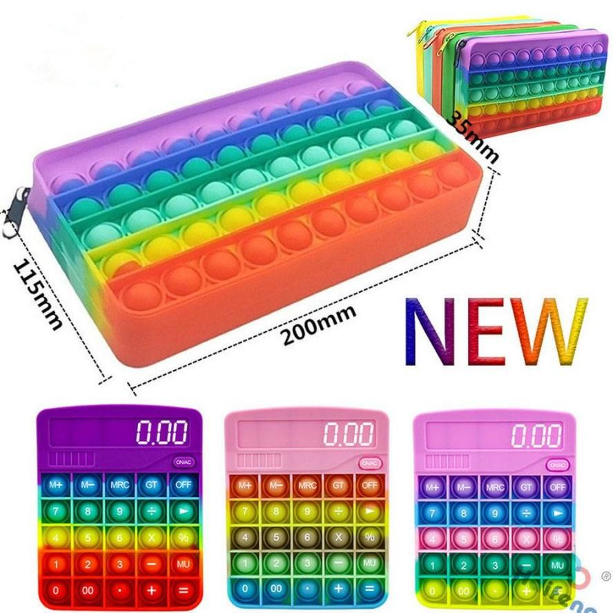 2021 Silicone Rainbow Push It Bubble Sac crayon Case Fidget Fête Simple Douce Doigt Toys Decompression Soulagement Interactive School Pochettes Fy2831