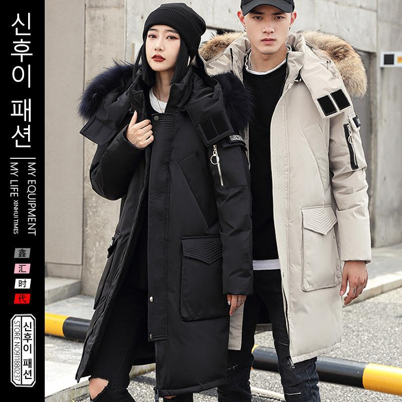 Men's Down & Parkas Couple Jackets Hooded Winter Thicken Warm Big Fur Collar Clothes Male 90% White Duck Mid Length Mens Tops
