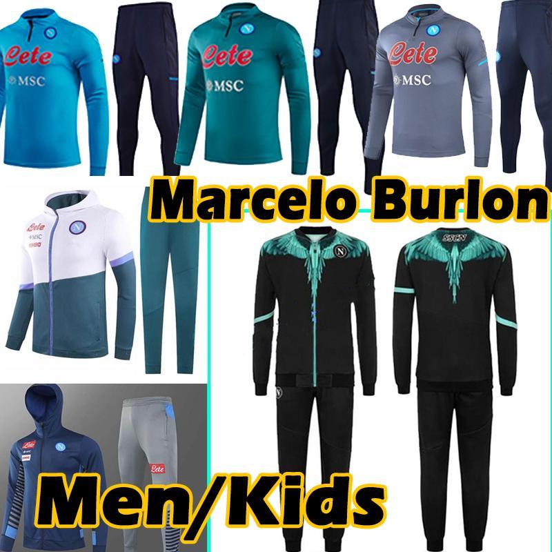 21/22 Napoli Futbol Formaları Nàpule 2021 Hoodies Ceketler Set Eğitim Rüzgarlık Kazak Eşofman Napoli Mertens Erkekler + Çocuk Kitleri Survetement Jogging