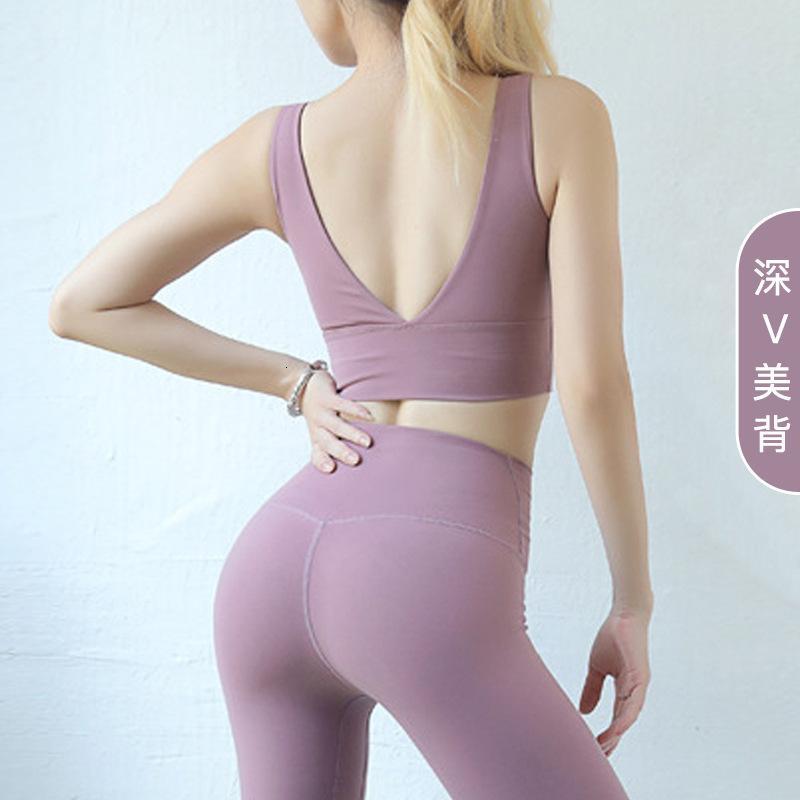 Color sólido Bras de profundidad V Volver Sexy yoga interior ropa interior corriendo chaleco deportivo fitness fitness transpirable impermeable sujetador