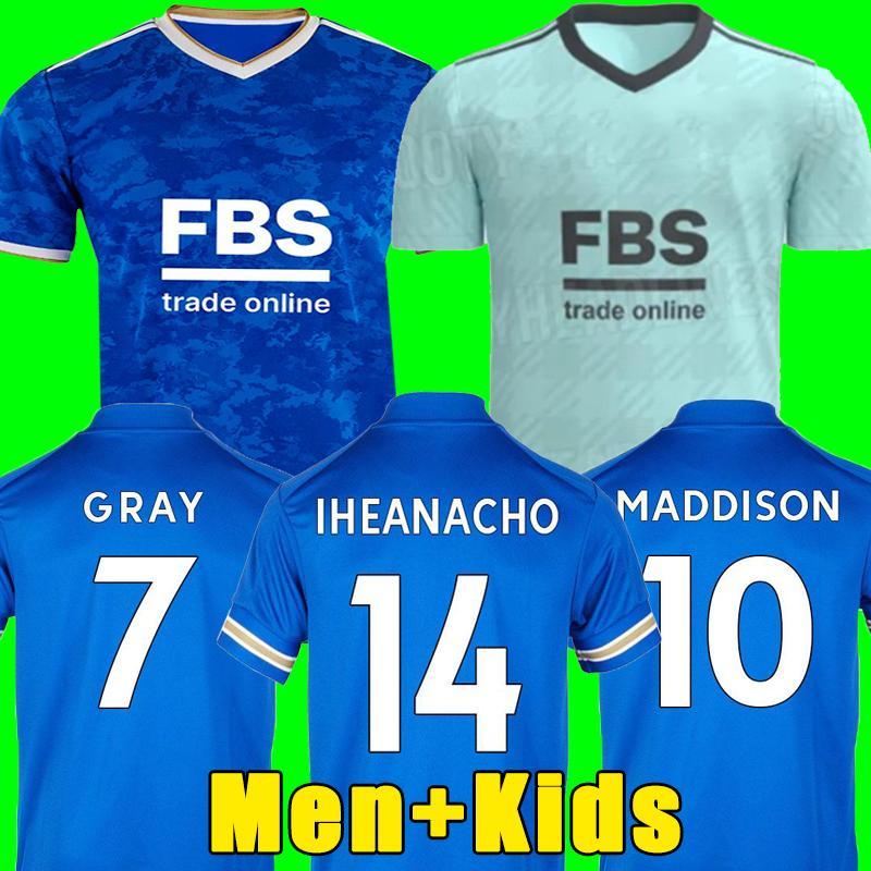 ليستر جيرسي لكرة القدم 21 22 CITY 2021 2022 VARDY NDIDI MADDISON IHEANACHO TIELEMANS رمادي قميص كرة القدم الزي الرسمي للرجال + طقم أطفال