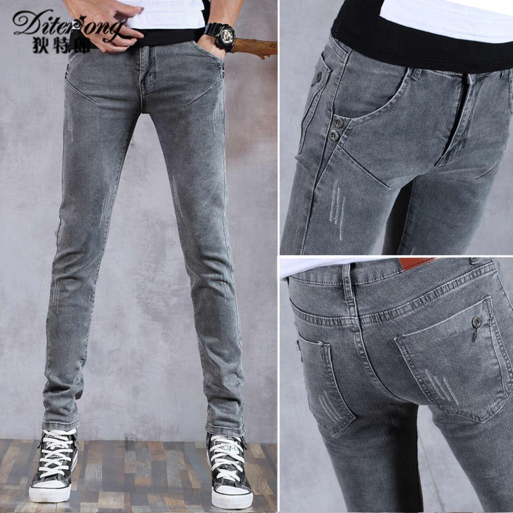 Männer Jeans 2021 Sommer dünne dünne slimische fit koreanische mode vielseitig wenig fußbögen 'elastische casual hosen khys