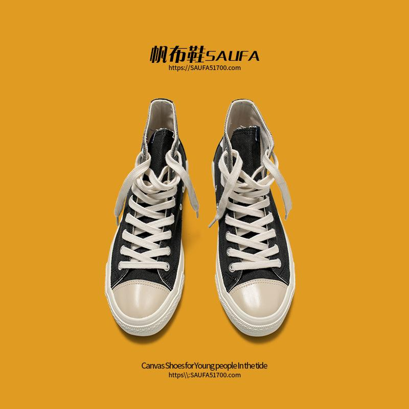 Tuval Ayakkabıları Erkek Yüksek Üst Kore Tarzı Moda Sonbahar Erkek Nefes Ayakkabı Kauçuk Taban Rahat Çok Renkli Erkek Tuval Ayakkabılar