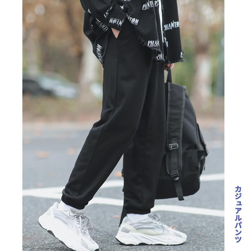 M-5XL 가을과 겨울 일본 도구 플러스 사이즈 캐주얼 작은 발 남자 바지 바지