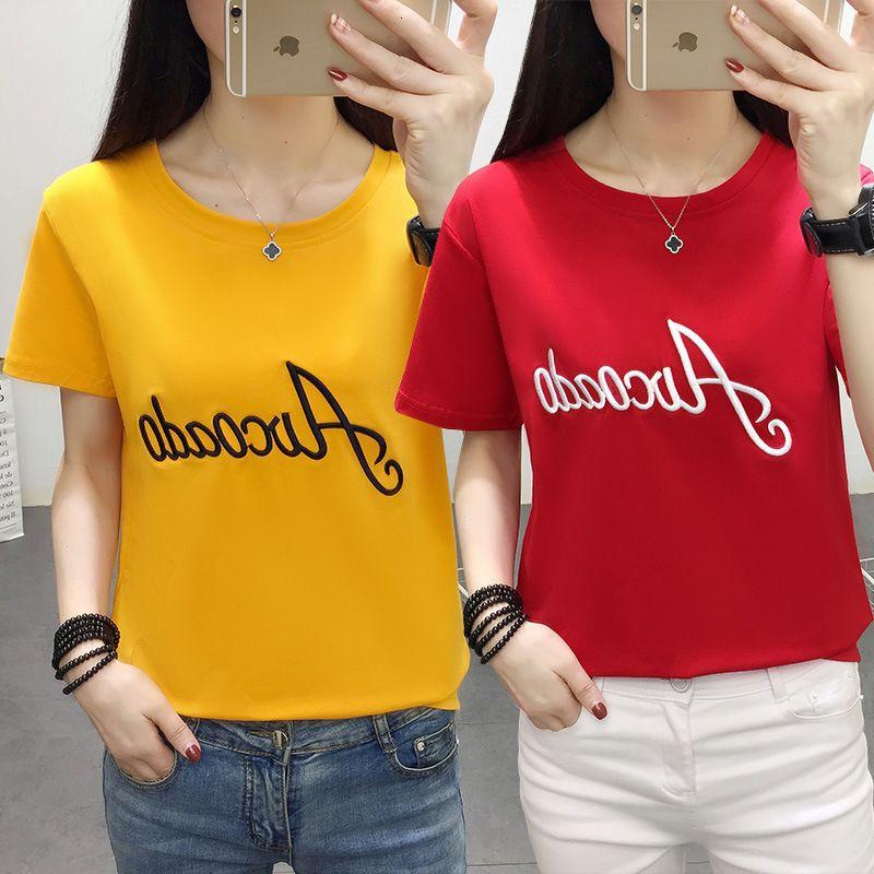 2021 Été Nouveau Coréen Net Rouge Sleeve T-shirt Femmes Loose and Fat MM200KG Broderie Femme