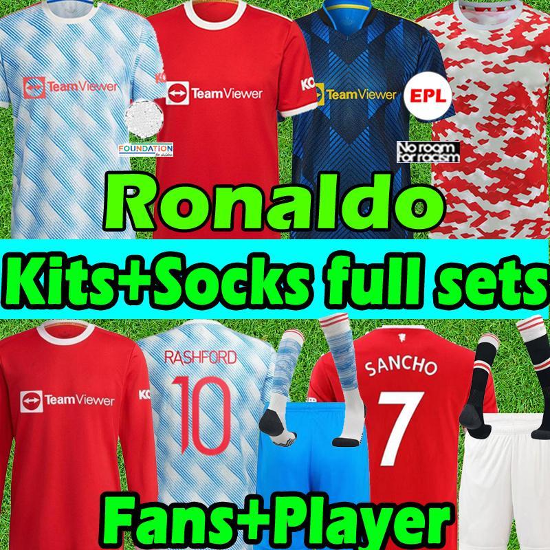Ronaldo 2021 2022 Sancho Manchester Futbol Forması Hayranları Oyuncu Sürüm Adam Bruno Fernandes Lingard Pogba Uzun Kollu Erkekler Çocuk Kitleri + Çorap Tam Setleri 21/22 Futbol Gömlek