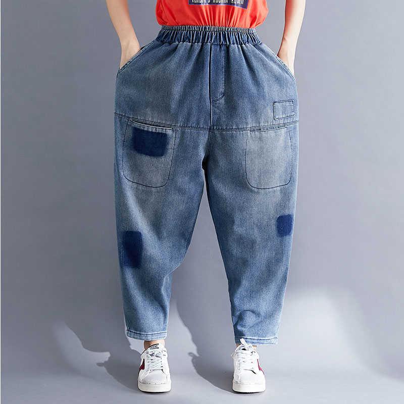 Spring Arts Style Femmes Taille Élastique Vintage Vintage Bleu Jeans Double Pocket Couleurs Assortiment Denim Harem Pants Plus SIZ V309 210608