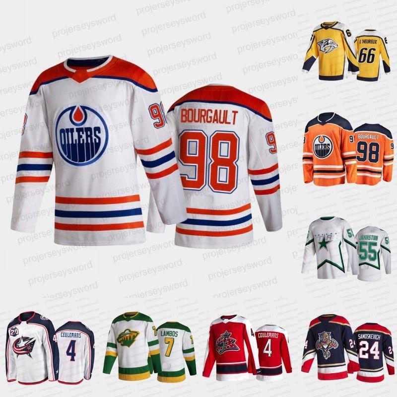 2021 Draft Hockey Jersey Edmonton Oilers Xavier Bourgault Dallas Gwiazdy Wyatt Johnston Mackie samoskevich Corson Carsemans Carson Lambos Zachary L'Heureux Koszulki